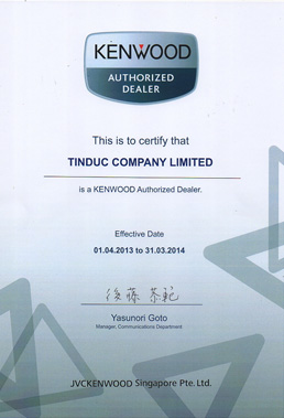 Kenwood certify